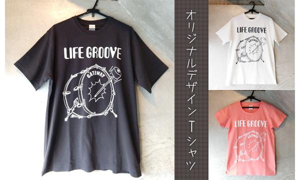 GATEWAYオリジナルデザインTシャツ